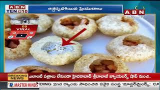 Viral: Shaki Bul Hasan War Of Words With Empire || ABN Telugu - ABNTELUGUTV