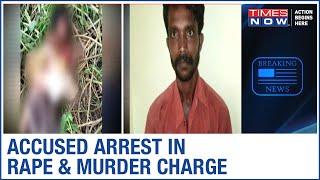 Tamil Nadu: Man rape a 7-year-old girl, Accused get arrest in Pudukkottai district - TIMESNOWONLINE