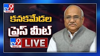 TDP Kanakamedala Ravindra Kumar Press Meet LIVE - TV9 - TV9