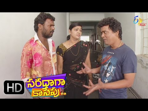 Saradaga Kasepu | 24th May  2017 | Full Episode 150 | ETV Plus | cinevedika.com