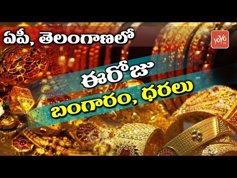 Tuesday 21st Of August 2018 04 59 Am In Watch Latest Updated Telugu News Videos Film Shows This Page Was On Saay 25th