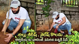 Actor Vishwak Sen Accepts Rahul Sipligunj's Green India Challenge | Actor Vishwak Sen | IG Telugu - IGTELUGU