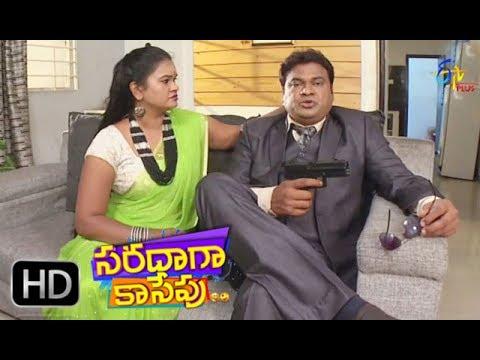 Saradaga Kasepu | 17th July  2017 | Full Episode 172 | ETV Plus | cinevedika.com