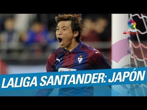 LaLiga Santander en el Mundial: Japón