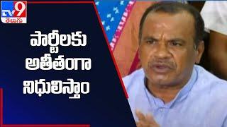 ప్రభుత్వంపై కోమటిరెడ్డి విమర్శలు - TV9 - TV9