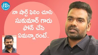 Director Sukumar appreciated my work - Director Jonathan Edwards | Amaram Akhilam Prema Movie - IDREAMMOVIES