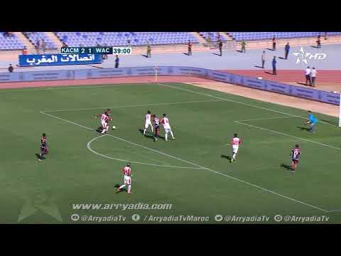 الكوكب المراكشي 2-2 الوداد البيضاوي هدف زهير المترجي