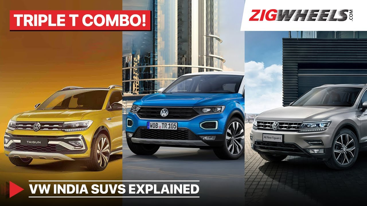 Volkswagen India SUV Range Simplified | Taigun, T-ROC, Tiguan AllSpace | Zigwheels.com