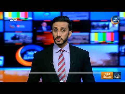 موجز أخبار الثانية مساءً | السعودية: قصر حج هذا العام على المواطنين والمقيمين بسبب كورونا (12 يونيو)