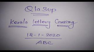Karunya KR-431 Guessing Numbers | Kerala Lottery 18.1.2020 today