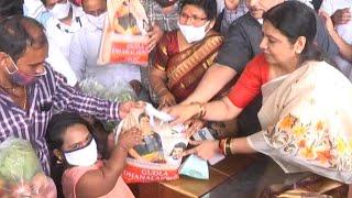 Jeevitha Rajasekhar Distributes Groceries   Srimathi Gudla Dhanalaxmi Foundation Seva Trust   TFPC - TFPC
