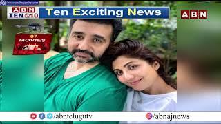 Movies: Shilpa Shetty Was in Tears, Argued with Raj Kundra Pornography Case   ABN Telugu - ABNTELUGUTV