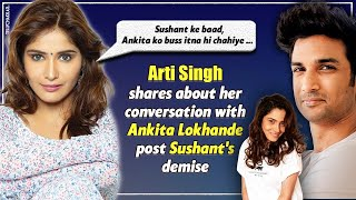 Bigg Boss 13 contestants opens up about her conversation with Ankita Lokhande over SSR's death I - TELLYCHAKKAR