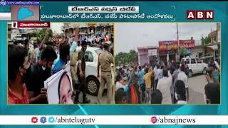 Gear up for huzurabad election | TRS Vs BJP | ABN Telugu - ABNTELUGUTV