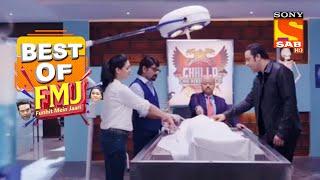 कौनसा Game चल रहा है?   एफ़एमजे - फनहित में जारी   Best Of Funhit Mein Jaari - SABTV
