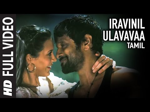 Iravinil Ulavavaa Video Song With Lyrics, David Movie Song