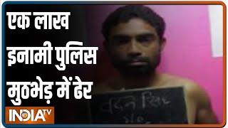 Agra से एक लाख इनामी बदमाश बदन सिंह पुलिस से मुठभेड़ में ढेर - INDIATV