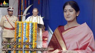 Lakshmis NTR Movie Scenes | NTR Taking Oath as Chief Minister | RGV Latest Movies | Sri Balaji Video - SRIBALAJIMOVIES