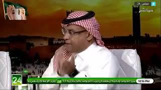 سعود الصرامي يوجه رسالة اقول للجنة المسابقات بسبب نادي الحزم