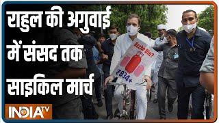 विपक्षी सांसदों संग नाश्ते के बाद साइकिल पर सवार होकर संसद पहुंचे राहुल गांधी - INDIATV