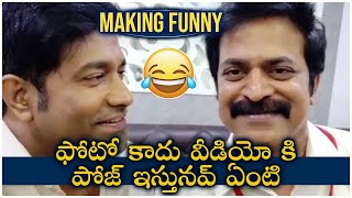Vennela Kishore Making Hilarious Funny With Brahmaji - Latest Tollywood News | TFPC - TFPC