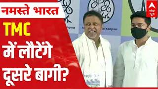 West Bengal: Impact of Mukul Roy's 'Ghar Wapasi' - ABPNEWSTV