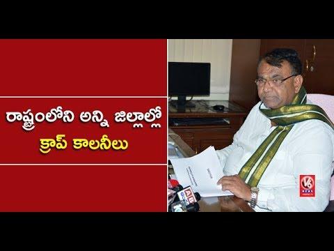 Minister Pocharam Srinivas Reddy Holds Review Meet On Crop Colonies  Establishment