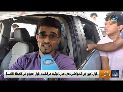 نشرة أخبار الواحدة مساءً | ارتفاع عدد ضحايا قصف الحوثي على مدينة مأرب إلى 10 شهداء (12 يونيو)