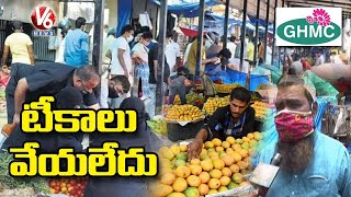 Ground Report On Mass Vaccination Drive For Risk Takers In GHMC | V6 News - V6NEWSTELUGU