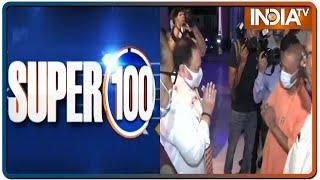 Super 100: आज सुबह की 100 बड़ी खबरें | July 29th, 2021 - INDIATV