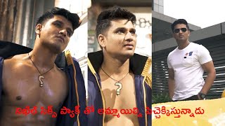Actor Nikhil Sidddhartha Latest Photoshoot | Ad Film Shoot Of Actor Nikhil | Rajshri Telugu - RAJSHRITELUGU