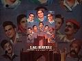 Lal Haveli 1944 Full Movie , Old Bollywood Hindi Movie , Movies Heritage