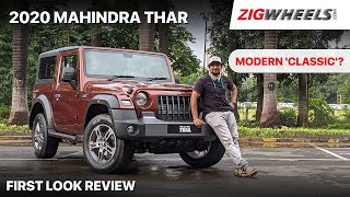 🚙 Mahindra Thar 2020: First Look Review | Modern 'Classic'? | ZigWheels.com