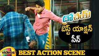 Naga Chaitanya Best Action Scene | Dohchay Telugu Movie | Naga Chaitanya | Kriti Sanon | Sapthagiri - MANGOVIDEOS