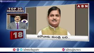 TOP 20 Headlines || 11-06-2021 | News Highlights || ABN Telugu - ABNTELUGUTV