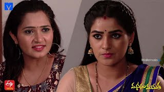 Manasu Mamata Serial Promo - 15th September 2020 - Manasu Mamata Telugu Serial - Mallemalatv - MALLEMALATV