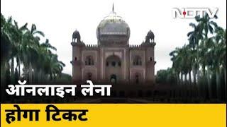 Delhi: लंबे वक्त बाद आज खुलीं ऐतिहासिक इमारतें - NDTVINDIA