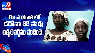 HIV+ woman had coronavirus for 216 days, mutated 30 times in 6 months: Study - TV9 - TV9