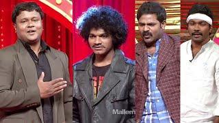 Jabardasth Bhaskar,Jabardasth Avinash & Phani Performance - Kathanayakulu Skit - Kiraak Comedy Show - MALLEMALATV