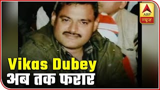 Vikas Dubey still on the run after 68 hours of Kanpur encounter - ABPNEWSTV