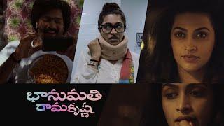Bhanumathi Ramakrishna Teaser | Web Film | Naveen Chandra | Salony Luthra | Srikanth Nagothi - IGTELUGU