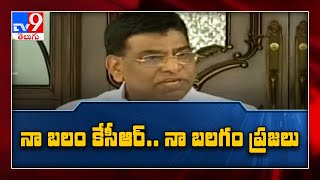 Telangana : టీఆర్ఎస్ నాయకులతో మైండ్ గేమ్ ఆడుతున్నారా? | BJP Vs TRS - TV9 - TV9
