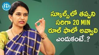 How to Prevent Digital Eye Strain - Dr. Sharmila | Healthy Conversations With iDream | Anjali - IDREAMMOVIES