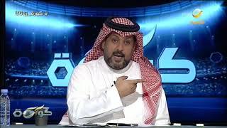 تركي العجمة : هل يعلم لاعبو الاتحاد ما هم مقبلين عليه أم نحن نبالغ ؟