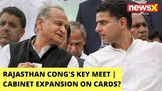 Rajasthan Cong Chairs Key Meet   Cabinet Expansion On Cards?   NewsX - NEWSXLIVE