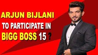 TV actor Arjun Bijlani to participate in Bigg Boss 15 ? - BOLLYWOODCOUNTRY