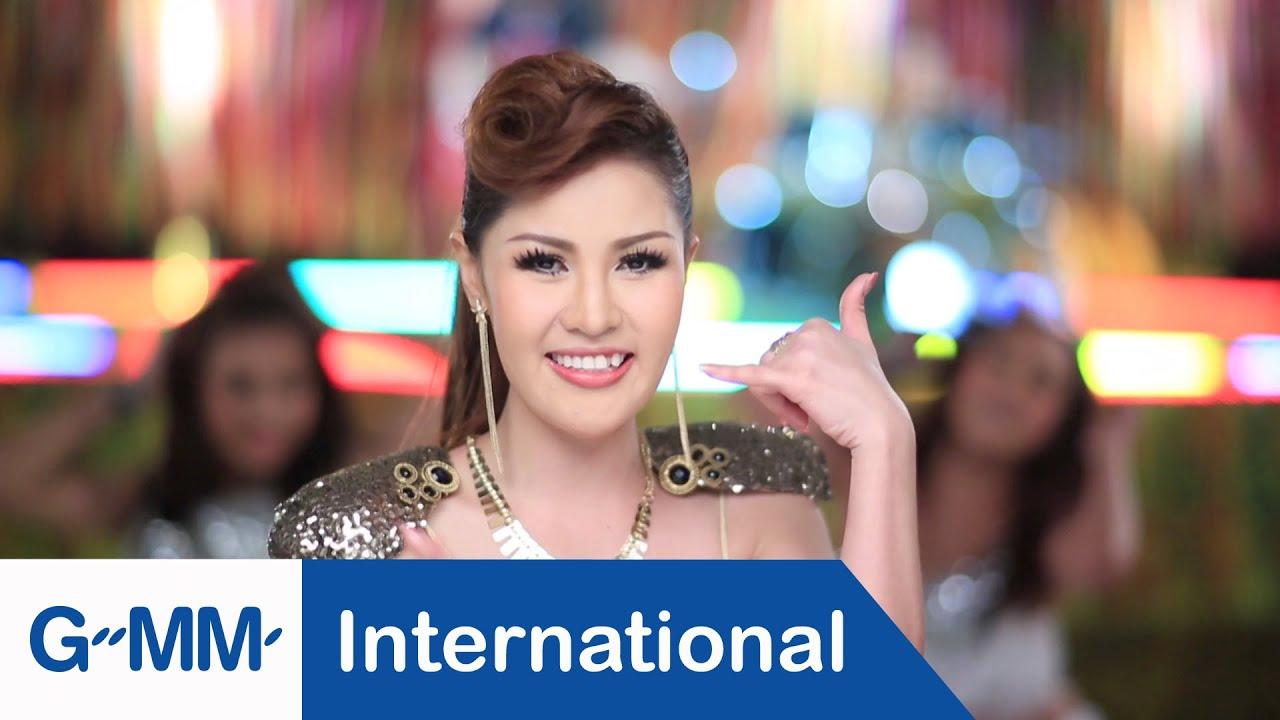 [MV] Yinglee: Your Heart For My Number (Kau Jai Tur Lak Bur Toh) (EN sub)