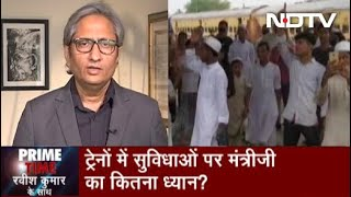 Prime Time With Ravish Kumar, May 25, 2020 - NDTV