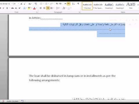 Download Youtube mp3 - دروس الترجمة القانونية أ9Download youtube to mp3: الترجمة القانونية- ترجمة اتفاقية قرض. 7 years ...