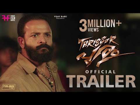 Thrissur Pooram Official Trailer